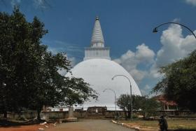 Arunadhapura (100)