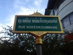 Vientiane (72)