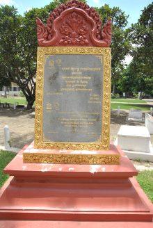 Phnom Penh (196)