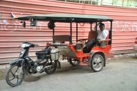 Phnom Penh (281)