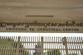 Phnom Penh (290)