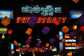 Siem Reap (669)
