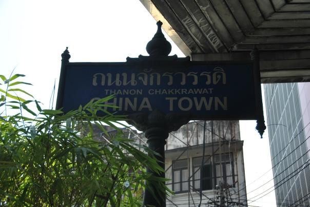 Tercera vegada a Bangkok (84)